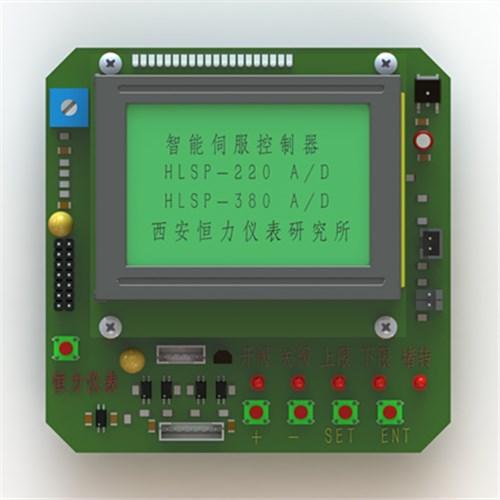 HLSP-220A/D电机电流实时监控执行器智能控